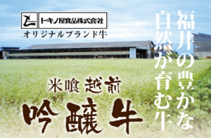 SnapCrab_NoName_2015-5-21_14-52-32_No-00