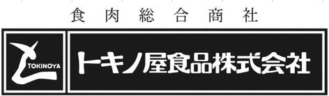 SnapCrab_NoName_2015-5-21_15-11-55_No-00